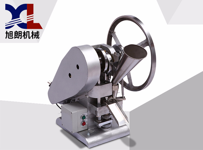 Single Punch Press Tablet Machine