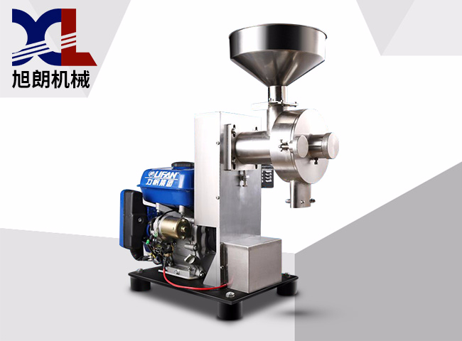 Gasoline Milling Machine